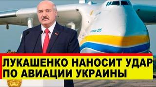 Лукашенко нанес мощный удар по Украине - Новости и политика