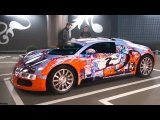 CRAZY Bugatti Veyron LOUDS REVS & ACCELERATION