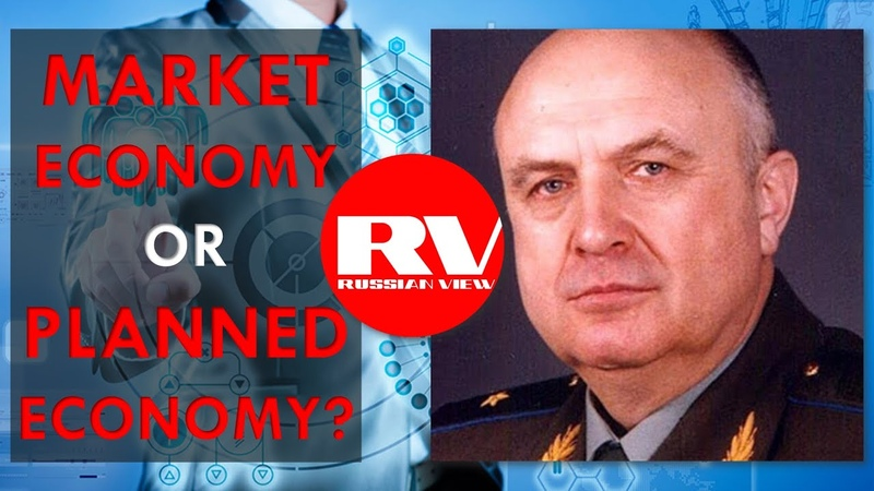 Russian General Petrov on PLANNED MARKET ECONOMIES