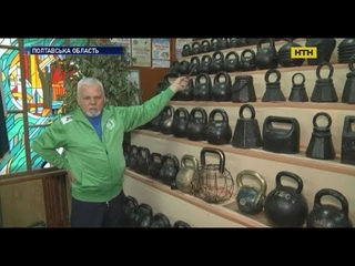 Уникальную коллекцию гирь собрал известный тренер из Полтавы